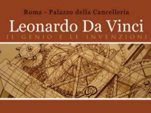 Leonardo Da Vinci. Il genio e le macchine: mostra interattiva al Palazzo della Cancelleria